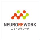 ニューロリワーク